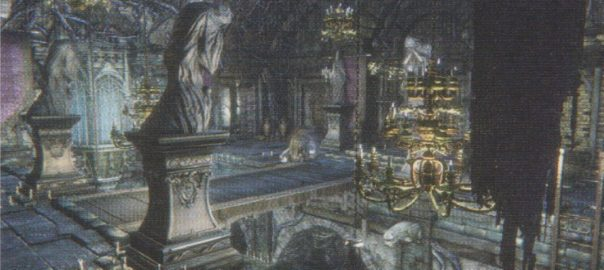 Labirinto calice di pthumeru